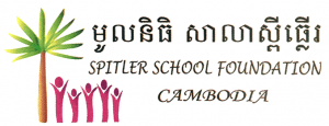 Spitler School Foundation