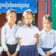 Opening Day of School – Nov 2018